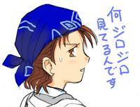 dempa040404_seika.jpg