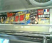 dempa040628_hokuto.jpg