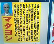 dempa040711_god.jpg