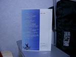 dempa041023_copy.jpg